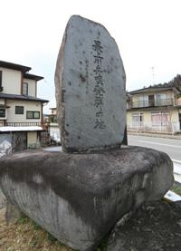 ▲Stone monument for Domeki boatmen song