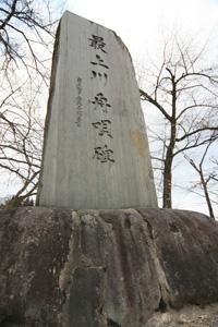 ▲Stone monument for Tateyama boatmen song